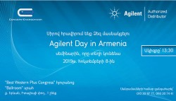 Agilent Day in Armenia