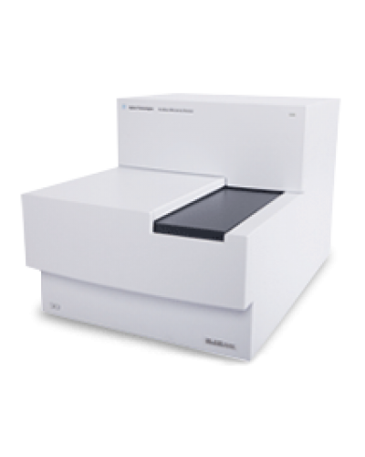 SureScan Microarray Scanner